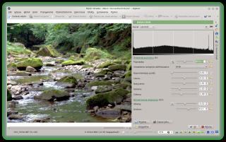 digiKam 4.0.0 - podstawowa obróbka zdjęcia