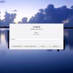 Linux Mint 17.x i domyślna tapeta systemowa