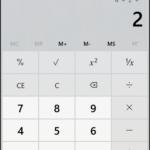 Kalkulator dla mas, Skype for Web dla wybrańców